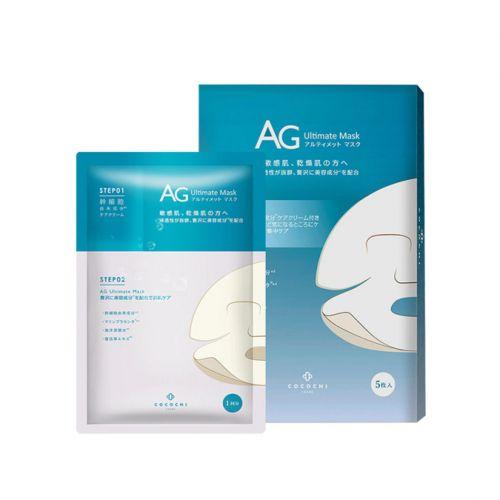 COCOCHI AG Ultimate Ocean Mask 5pcs