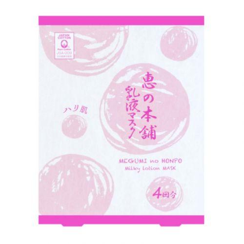 日本MEGUMI NO HONPO惠之本铺 温泉水乳面膜系列 蜂蜜紧致抗老 乳液款 4片入