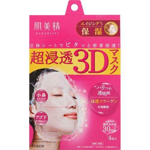 KRACIE 3D Super Moisturizing Mask 4 PCS