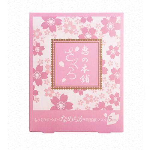日本MEGUMI NO HONPO惠之本铺 温泉水乳面膜系列 蜂蜜弹力滋润面膜 樱花限定 美容液款 5片入