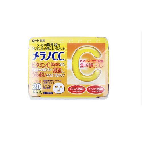 日本ROHTO乐敦 MELANO-CC集中对策美白淡斑润肤面膜 20枚入