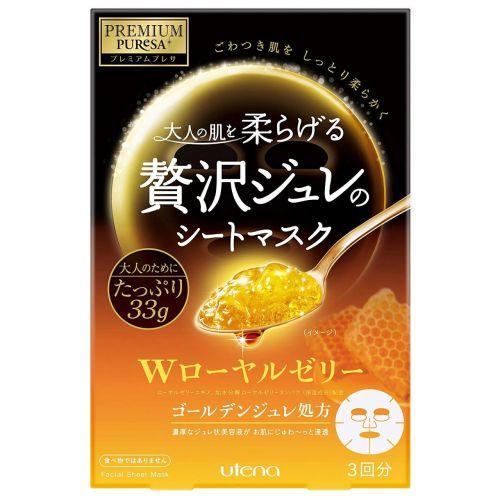 UTENA Premium Hydro Gel Mask Honey 3 Sheets