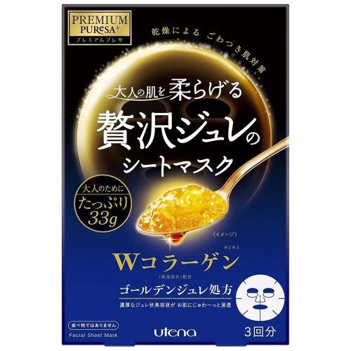 UTENA Premium Presa Golden Jul Mask Collagen 3 Sheets
