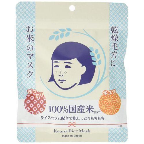 日本ISHIZAWA LAB石泽研究所 毛穴抚子大米面膜 10片入 COSME大赏第一位
