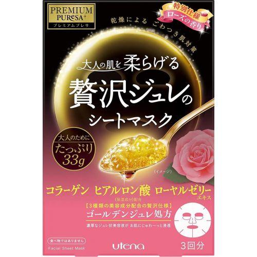 utena佑天兰黄金果冻面膜 限定玫瑰香氛 33g*3片/盒 玻尿酸胶原蛋白蜂王乳