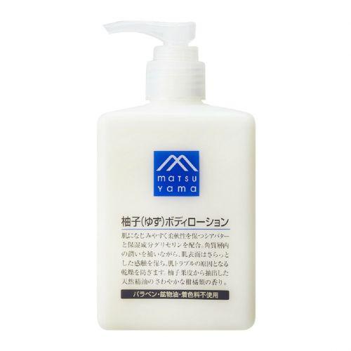 日本MATSUYAMA松山油脂 柚子保湿身体乳 300ml