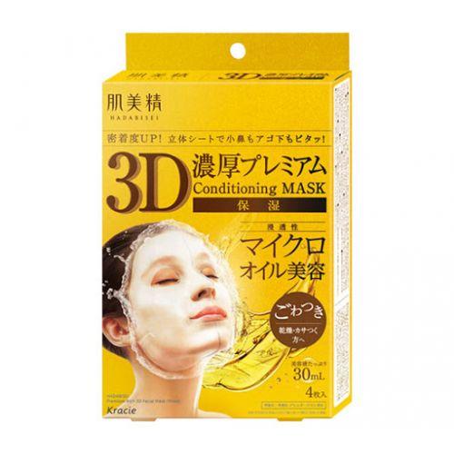KRACIE Hadabisei Premium Rich 3D Face Moisturizing Mask 4pc